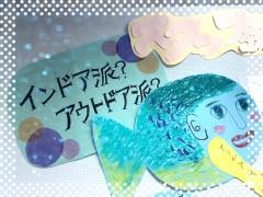 1E081150-15B5-47CB-AFED-D6DBA3C420AB